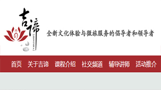 南京吉谛文化传播有限公司