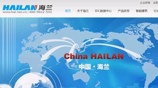 北京海兰动力科技