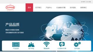 南京德信测量技术有限公司