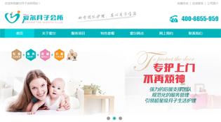 南京雨田网络科技有限公司