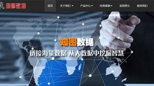 南京缘长信息科技有限公司
