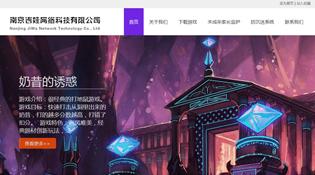 南京吉娃网络科技有限公司