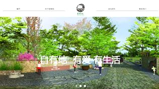 江苏国泽农业科技有限公司