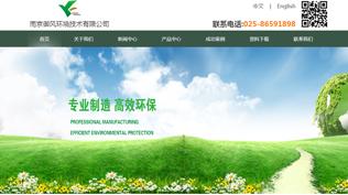 南京御风环境技术有限公司
