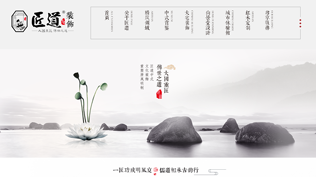 匠道中式文化装饰工程有限公司