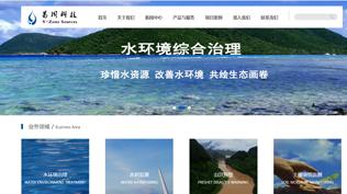 南京易周能源科技有限公司