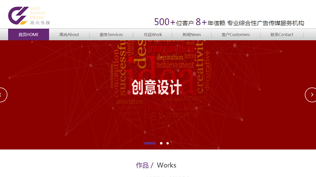 南京高尚文化传媒有限公司